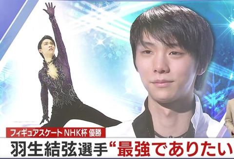 19 NHK  NEWS 7