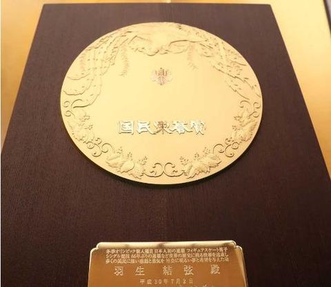 国民栄誉賞 7