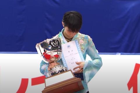 20 全日本 表彰式 21