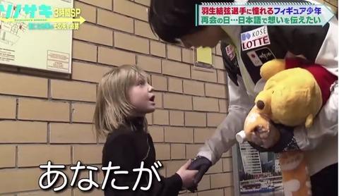 11-27 ソノサキ 13