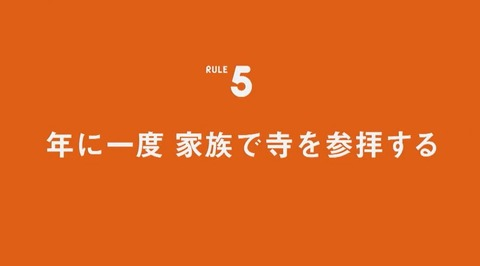 seven rules  41
