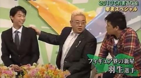2010 てれまさむね 年末スペシャル 6