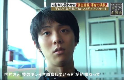 Spark 平成の名勝負 19-1
