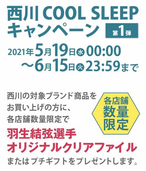 FullSizeRender - 2021-05-15T124050.980