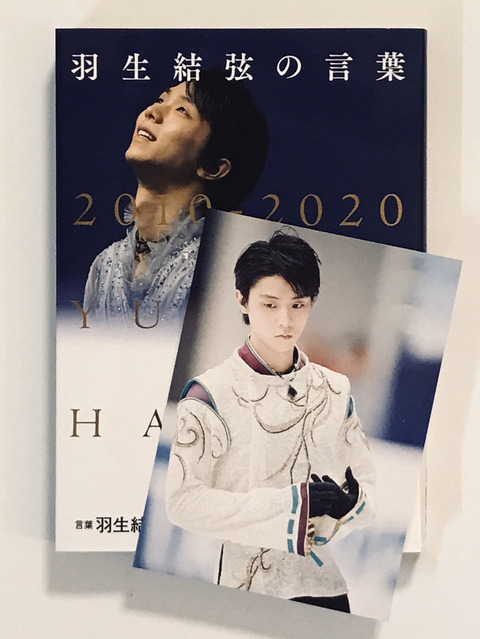 FullSizeRender - 2020-10-24T200346.676
