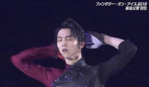 FaOI 2019 幕張 マスカレイド 3
