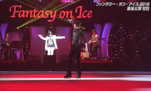 FaOI 2019 幕張 マスカレイド 2