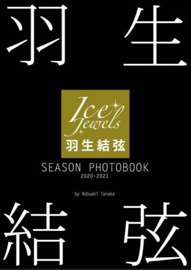 SEASON PHOTOBOOK 2010-2011