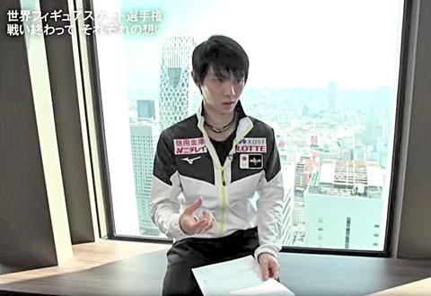 19 4 5 フィギュアスケートTV 5_Fotor