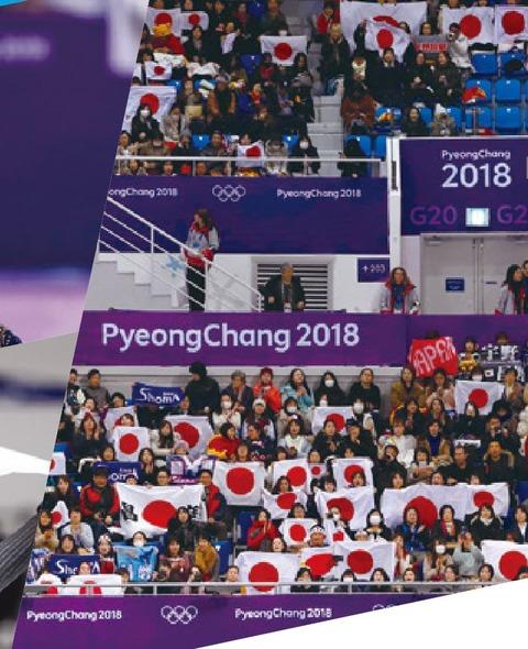 日本スケート連盟 9