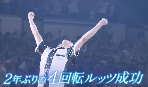 19 FaOI 神戸 4Lz  1