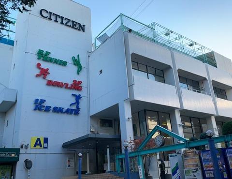 CITIZENPLAZA  高田馬場