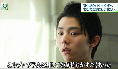 NHK News9  5