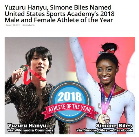 Athelete of the year 2018