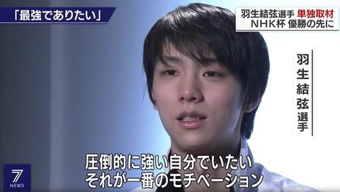 19 NHK  NEWS 7  9