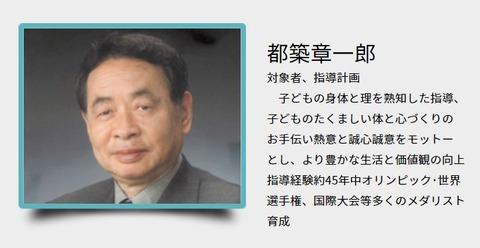 神奈川FSC
