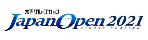 2021 ジャパンオープン