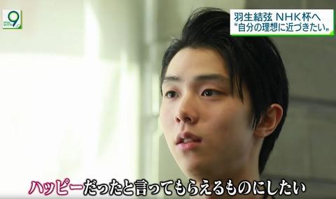 NHK News9  11