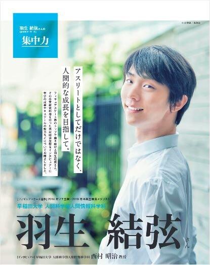 早稲田大学 e-style book  2