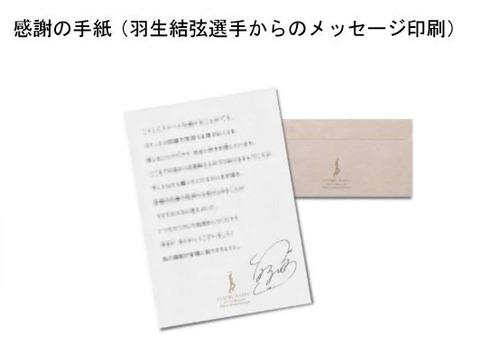 2018 フレーム切手セット 6