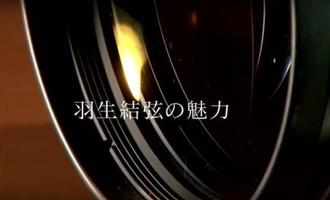 田中さんトークショー 4