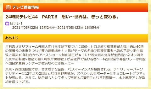 21  24TV  3
