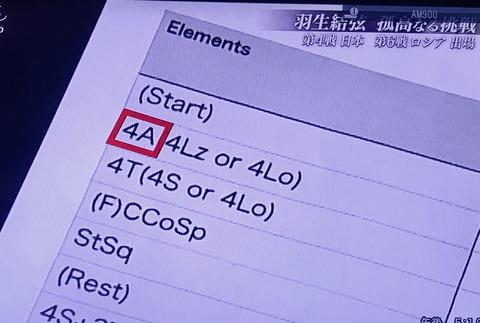 6FCA5477-F98C-432A-AD5F-7F23A1DF5A67