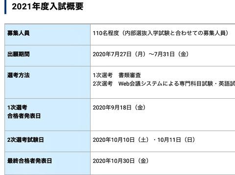 FullSizeRender - 2020-11-09T002050.297