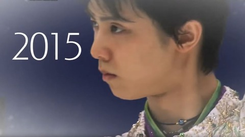 19 NHK杯 羽生結弦 4