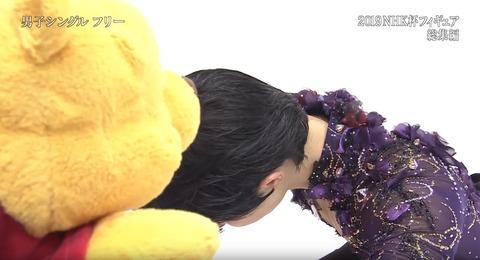 19 NHK杯 総集編 18