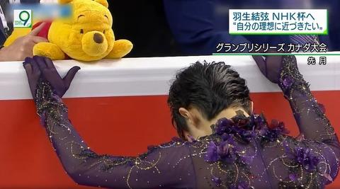 NHK News9  3