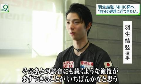 NHK News9  17
