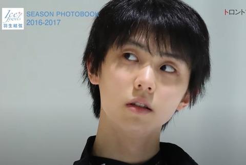 SEASON PHOTOBOOK 第3回 11