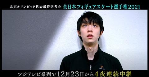 21 全日本 番宣 5