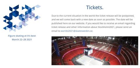 2021 ストックホルム世界選手権 チケット延期