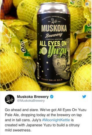 Yuzuビール 3