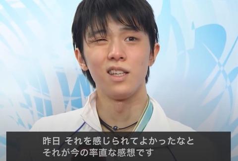 20 全日本 FS 演技後インタビュー 2