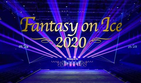 FaOI 2020