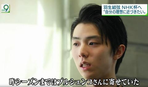 NHK News9  7