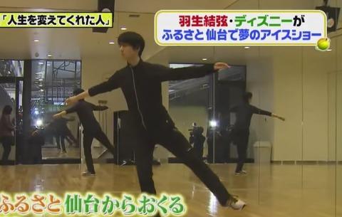 18 24h TV 番宣 8