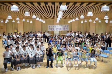 18-7-3 楢葉町学校訪問 3