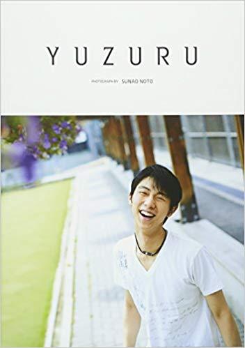 YUZURU 写真集