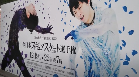 仙台縁日 ポスター 1