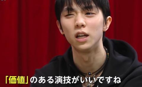 20 全日本 フジテレビ独占インタ 6