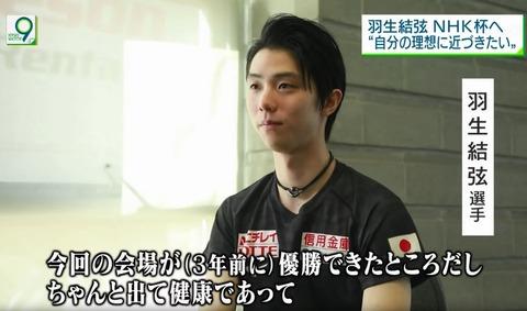 NHK News9  16
