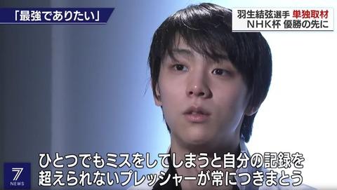 19 NHK  NEWS 7  6