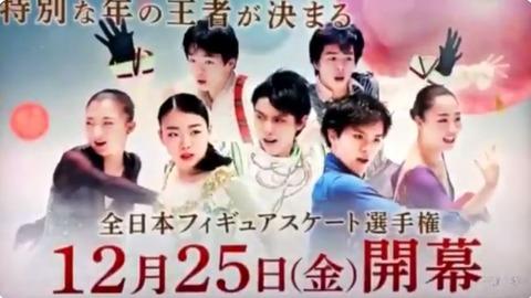 20 全日本 番宣