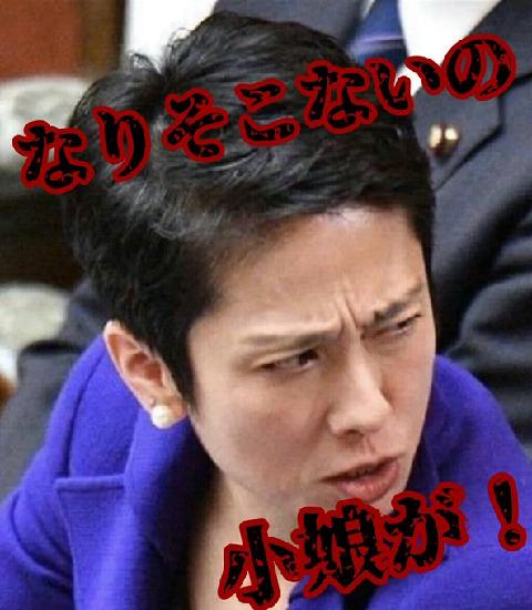 kiji3-5