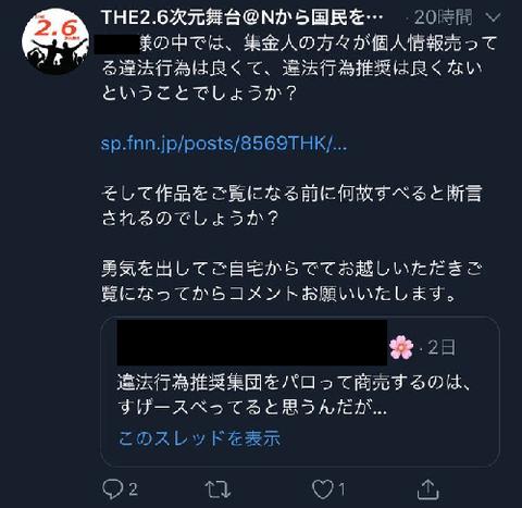 kiji1-3