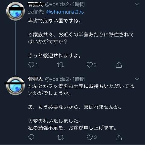 kiji1-8